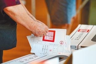 史話》旺書房/《民主的價碼:一人一票,票票「等值」?》(時報出版)