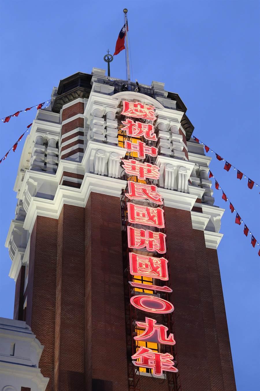 中華民國109年元旦總統府前升旗活動。(黃世麒攝)