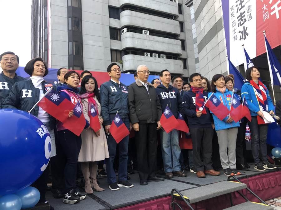 今日國民黨元旦升旗典禮活動照 (吳家豪攝)