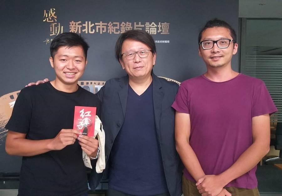 青年作家陳毅(左)與導演楊力州(中)、剪輯師王治德(右)合影。(陳毅提供/李侑珊台北傳真)