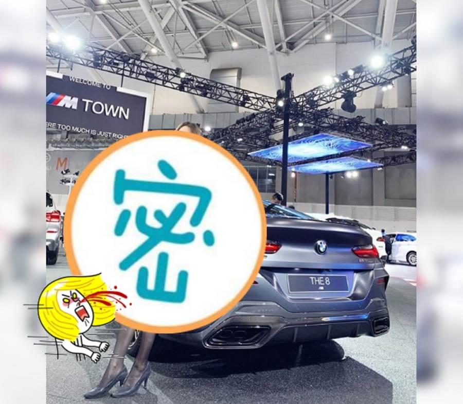 車展業務秀黑絲美腿 網嗨喊牽一台(圖/ 摘自Instagram@ hhhhh_9679)