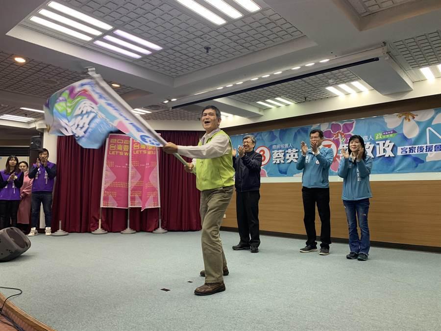副總統陳建仁出席羅致政客家委員會授證暨授旗大會。(王揚傑攝)