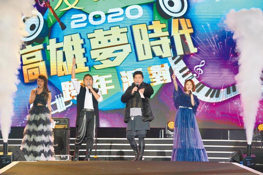 郭靜(右起)、曾國城、王仁甫、路嘉怡昨主持高雄跨年晚會,現場熱鬧滾滾。(中天提供)