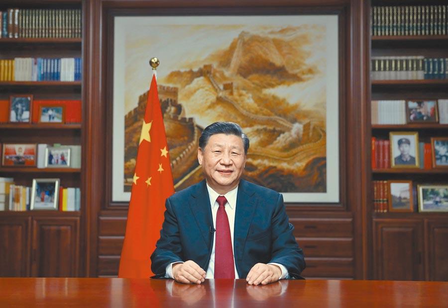 2019年12月31日,大陸國家主席習近平發表2020新年賀詞。(新華社)