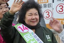民進黨發動全國站路口 陳菊請假陪3綠委拜票