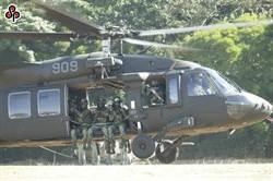 黑鷹迫降》國防部初步說明直升機迫降 証實參謀總長在上