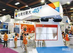 春節限定 加購台灣大4G上網流量加量又降價