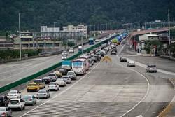 春節連假疏運 國道每天0至5時免收費