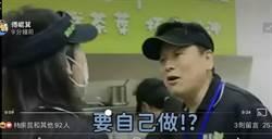 傅崐萁體驗手搖飲店 實習生賣茶萌萌噠