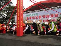 新營道路優化工程動工 金華路將變40米景觀大道