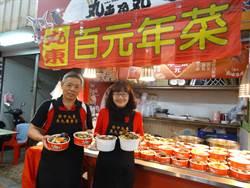 無畏基本工資調漲 市場百元年菜就是不漲價