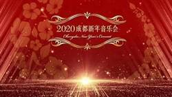 成都新年音樂會 奏響2020新年序曲
