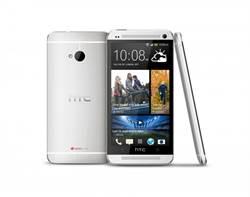 曾經的輝煌 十年來最佳安卓手機HTC入選兩款