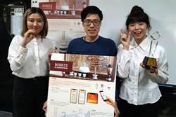 女大生發明「香爐空氣清淨機」獲創意商品設計金獎