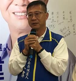 黑鷹失事 國民黨嘉市立委候選人傅大偉深表哀痛