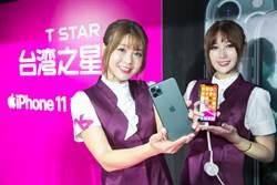 台灣之星再祭新春優惠 iPhone 11直接送