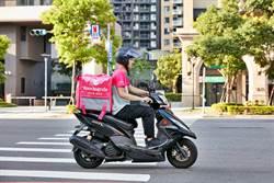 《金融》響應管理自治條例,foodpanda外送員保險升級