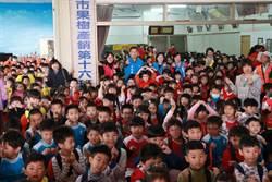斗六茂谷柑成熟 700名幼兒到果園認識家鄉味