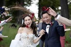 韓庚官宣結婚!新娘盧靖珊低胸禮服挖中空驚人背景曝光