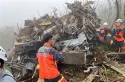 墜機黑鷹飛航路線爆是飛行員的噩夢 這區24年4空難奪15命
