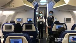 港人赴武漢出現肺炎 疾管署要求加強通報