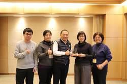 特色公園冠新北 林口獲「台灣健康城市獎」