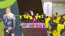 遠傳打造全台最大5G戶外娛樂場域