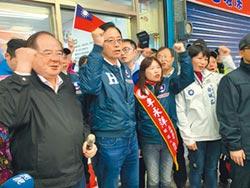 李永萍同框張善政 力拚國會過半