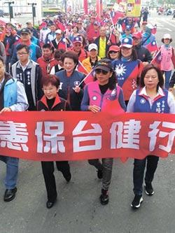 反滲透法喚醒討厭民進黨