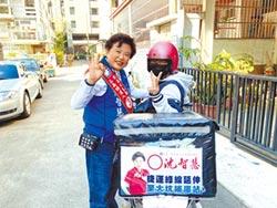 台中第五選區 沈智慧推賀歲片 莊競程發紅包袋