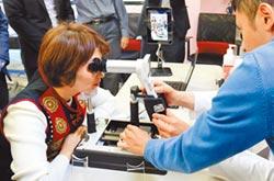 改善南迴醫療 高醫啟動遠距會診