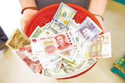 全球央行外匯存底 人幣占比創新高