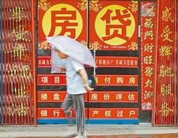 90後陸青不想婚 70%收入給房貸
