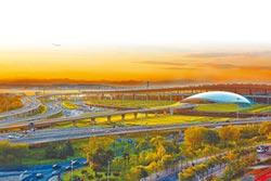 大興分流 京首都機場仍達億人次