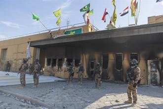 收兵!伊拉克示威群眾撤離美大使館 只留一句話
