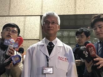 三總副院長:5生還者生命跡象穩定 僅黃佑民送加護病房救治