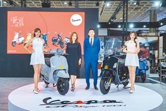 2020世界新車大展 Vespa優惠價出擊