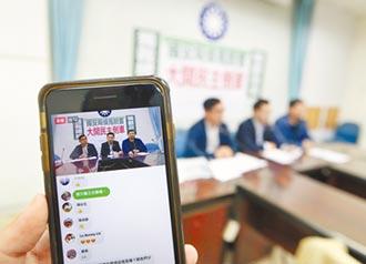 韓競辦公布影片 台版史諾登現形 國安監控輿論 入侵LINE私群