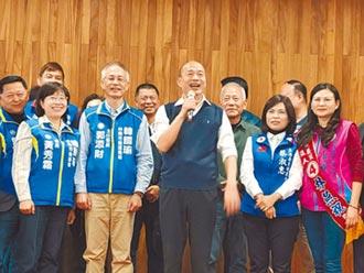 韓國瑜就是能讓民進黨心驚膽顫