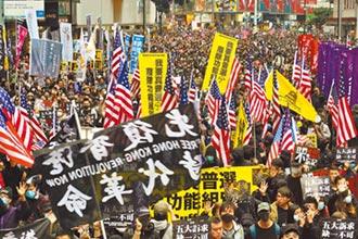 香港元旦大遊行 與警爆衝突