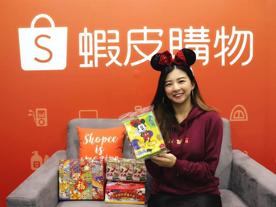 蝦皮購物迎接農曆鼠年,攜手迪士尼合作打造新春限定「年貨節」。(蝦皮購物提供/黃慧雯台北傳真)
