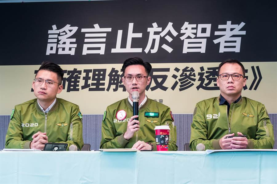 民進黨:《反滲透法》是保護台灣國安的金鐘罩。民進黨提供