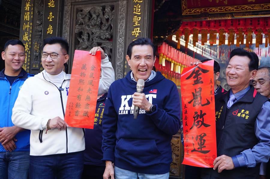 前總統馬英九(中)。(王文吉攝)