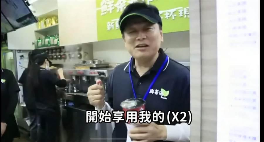 打工後,傅崐萁滿足地「享用」自己沖泡的花蓮蜜香紅茶。(摘自臉書影片/王志偉花蓮傳真)