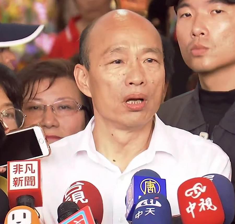國民黨總統候選人韓國瑜。(圖/示意圖,本報資料照)