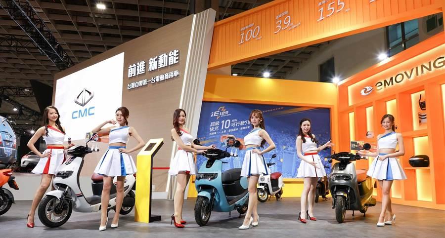 補助大縮水,買eMOVING iE125智能電車優惠不減。(中華車提供)