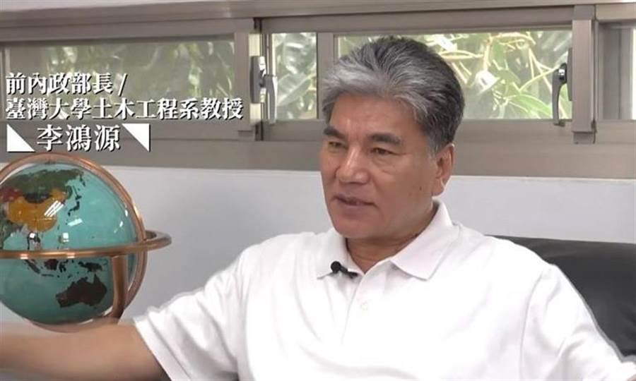 前內政部長、台大土木系教授李鴻源。(圖/取自臉書)
