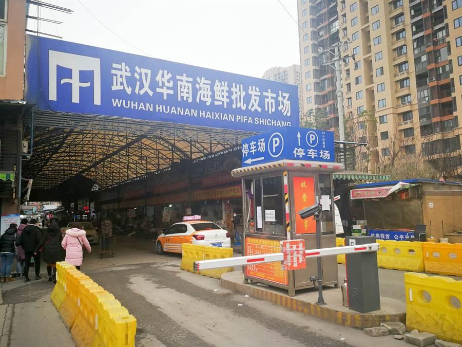 武漢華南海鮮批發市場。(中新社資料照片)