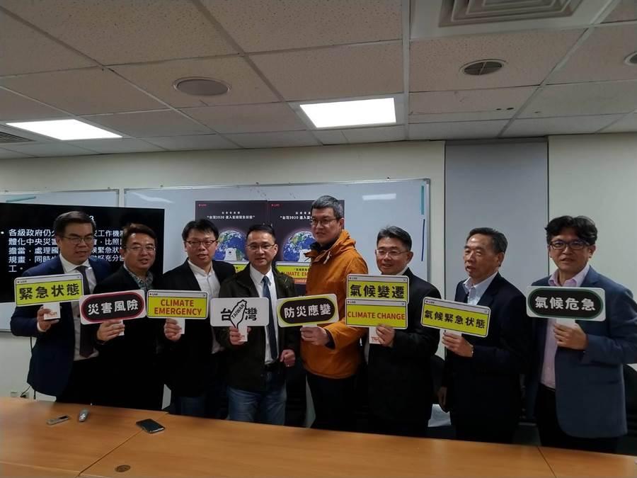 台灣防災產業協會今(2)日表示,2020台灣將進入氣候緊急狀態,天災帶來的考驗將比以往更為嚴峻,政府需制定因應政策來面對。(李柏澔攝)