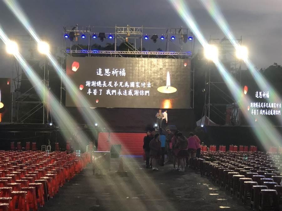 楊瓊瓔取消大雅競選總部成立晚會,部分支持者沒接到通知,到場撲空。(王文吉攝)